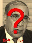 NO! علي احمد جلالي