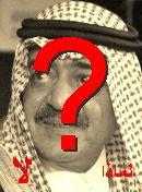 NO! مقرن بن عبد العزيز