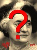 NO! Indira Gandhi