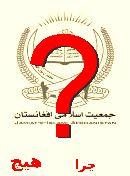 NO! Jamiat-e Islami