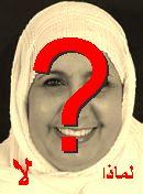 NO! نورة بنت عبد الله الفايز