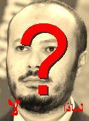 NO! محمد القذافي