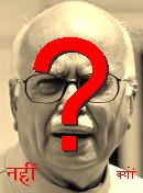 NO! Lal Krishna Advani