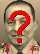 NO!  محمد حسين طنطاوي