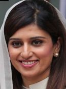 icon Hina Rabbani Khar