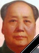 الصورة  毛泽东