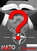 Россия и НАТО -поддержка