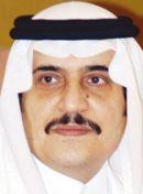 الصورة الأمير محمد بن  فهد