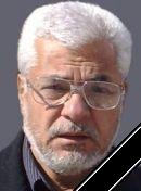 icon Kasim Muhammad Taqi al-Sahlani