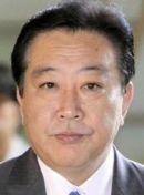 icon Yoshihiko Noda