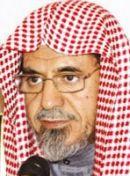 Salih bin Abdullah al Humaid