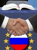 фото Россия и ЕC - поддержка