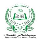 photo  Jamiat-e Islami