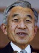 الصورة Emperor Akihito
