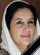 photo Benazir Bhutto
