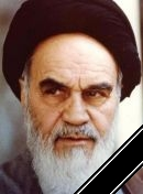photo Ruhollah Khomeini