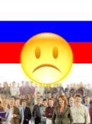 Политическая ситуация в РФ,довольный