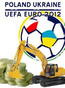 الصورة Євро-2012 в Українi - пiдтримка