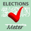 Follow Saudi Arabia elections and public opinion on Twitter